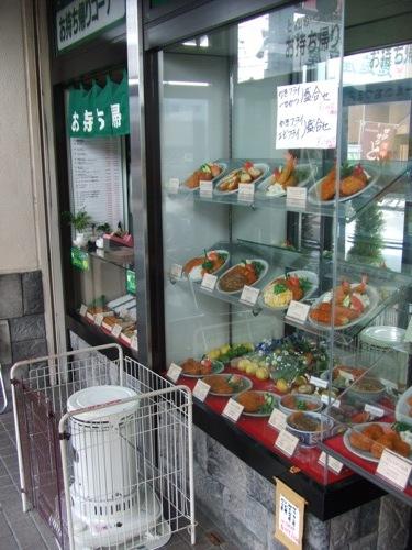 恵庭屋 広島 とんかつ屋 2