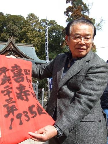 三原久井 はだか祭りの画像 4