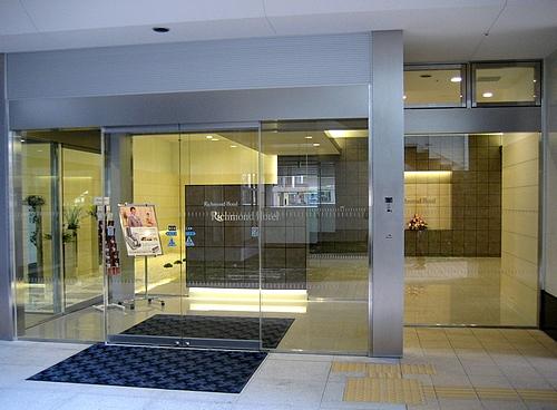 リッチモンドホテル福山駅前 エントランス