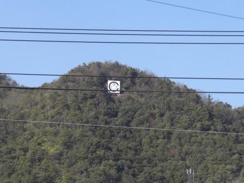 大竹市玖波で国道2号線から見える 視力板