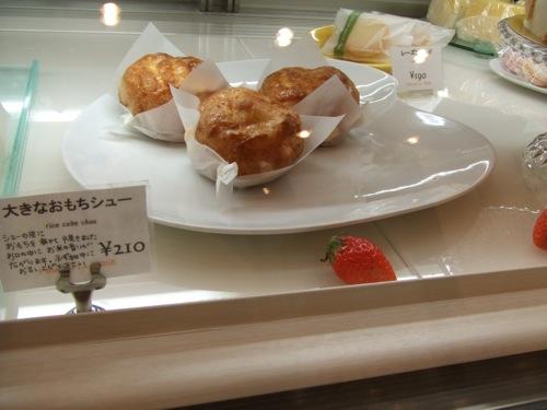 ラネージュ 広島 シフォンケーキのお店9
