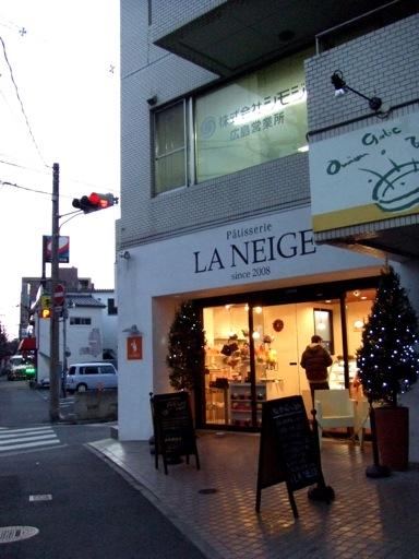 ラネージュ 広島 シフォンケーキのお店18