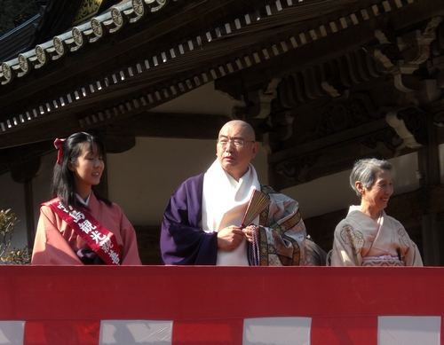 宮島 大聖院 節分祭、豆まきメンバー