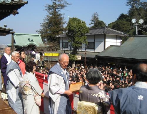 宮島 大聖院 節分祭、豆まきの様子 画像6