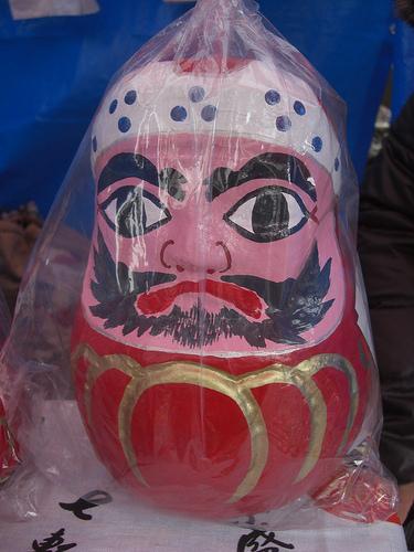 三原明神市 2011 画像 3