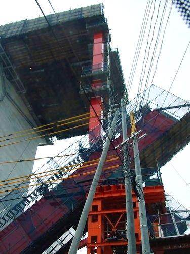 第2音戸大橋 画像2