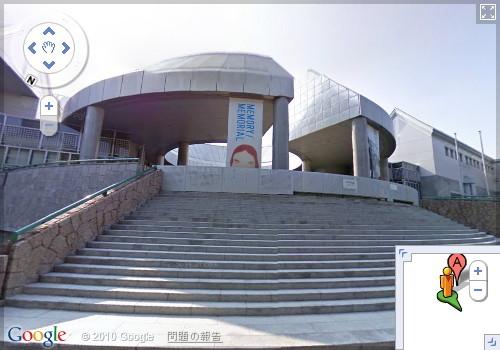 ストリートビュー 広島市現代美術館