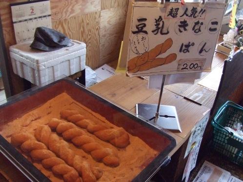 世羅 豆腐 ちだち14