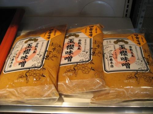 世羅 豆腐 ちだち9