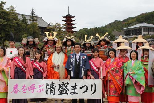 宮島 清盛まつり2012、松山ケンイチが参加
