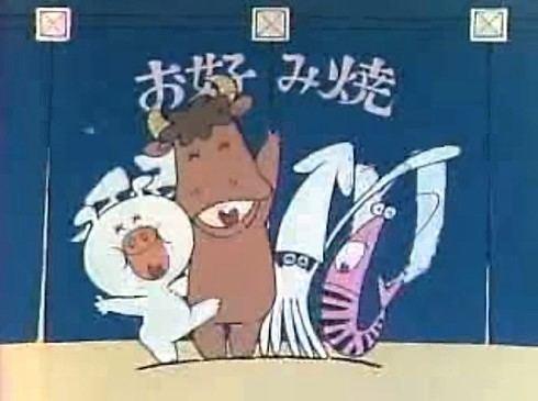 広島県で放送されていた、懐かしのローカルCM 動画集