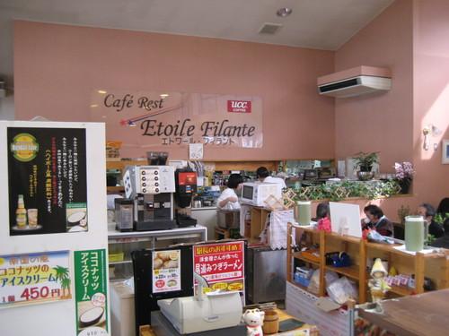 クロスロードみつぎ 尾道市の道の駅 15