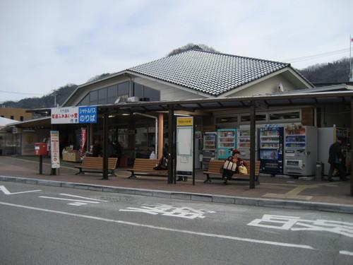 クロスロードみつぎ 尾道市の道の駅 2