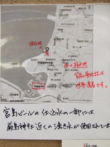 宮島ビール 地ビール 画像4