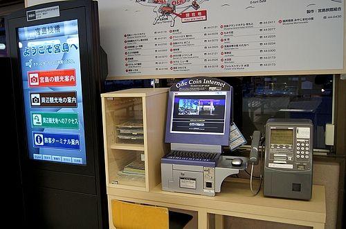 デジタルサイネージ 広島県 電子看板で観光案内を