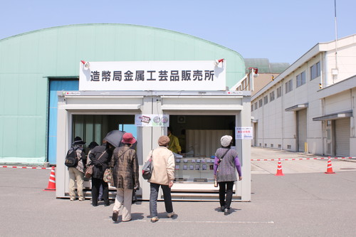 広島 造幣局 花のまわりみち 画像18