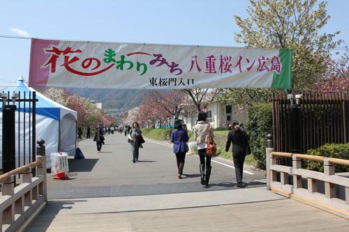 広島 造幣局 花のまわりみち 画像25