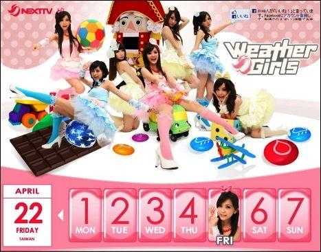 台湾の天気予報 Weather Girls