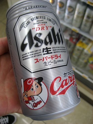 アサヒ スーパードライ がんばれ!広島東洋カープ