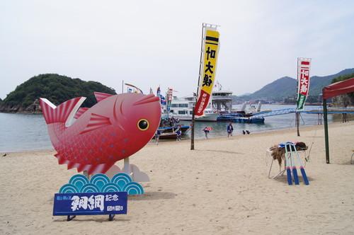福山市 鞆の浦 鯛網の画像2
