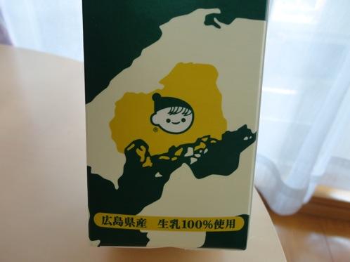 チチヤス チー坊とシックなパッケージがかわいい 広島の牛乳