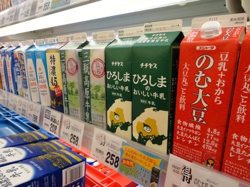 チチヤス チー坊 ひろしまのおいしい牛乳 画像5
