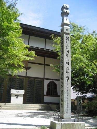 広島 極楽寺 画像5