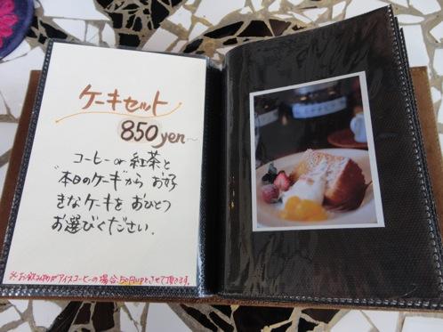 cafe時遊人 じゆうじん 画像2