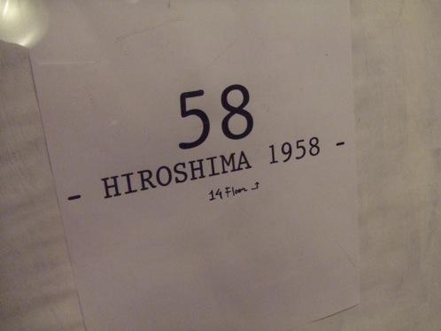広島国際ホテル 58 画像4