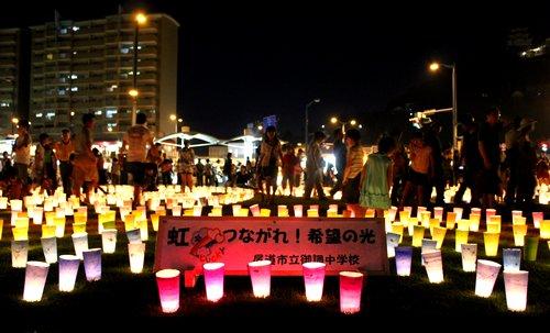 希望の灯りまつり、尾道駅前に5000個の灯り 画像1
