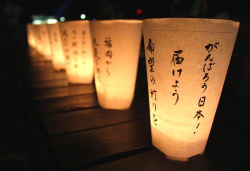希望の灯りまつり、尾道駅前に5000個の灯り 画像2