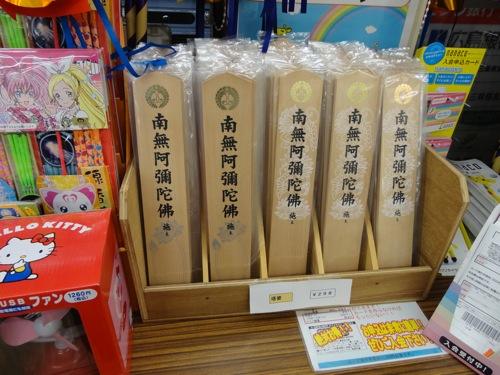 盆灯篭 広島 画像