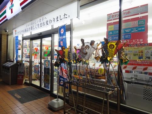 盆灯籠、広島県 各地で販売始まる