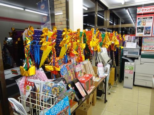盆灯籠 広島 画像4