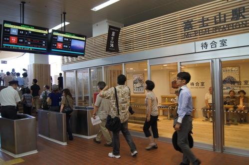 富士山駅 画像 10