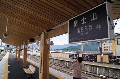 富士山駅 画像 11