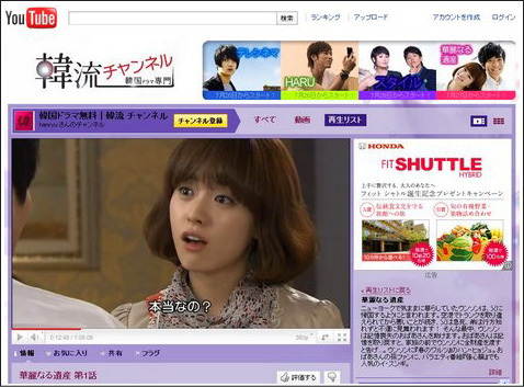 韓流チャンネル、youtubeで韓国ドラマ