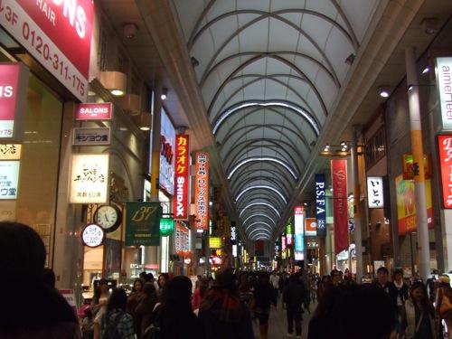 広島市中区の夜 風景 画像