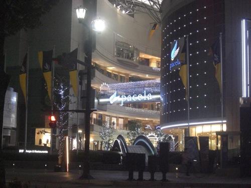 広島市中区の夜 風景 画像10