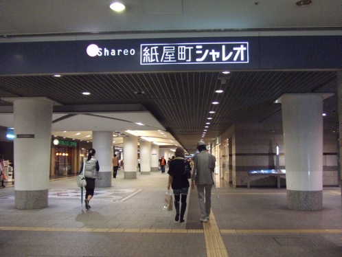 広島市中区の夜 風景 画像3