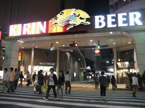 広島市中区の夜 風景 画像6