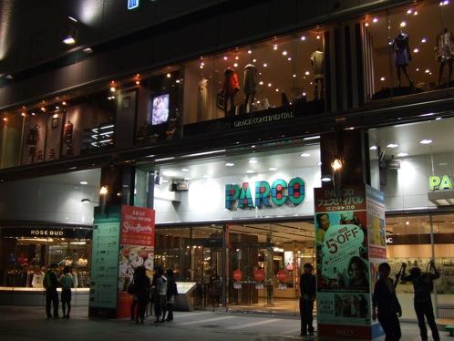 広島市中区の夜 風景 画像7