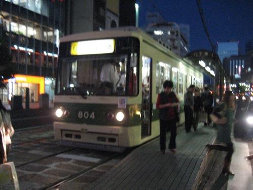 広島市中区の夜 風景 画像9