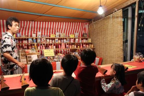 広島 すみよしさん 住吉祭 画像13