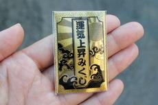 広島 すみよしさん 住吉祭 画像2