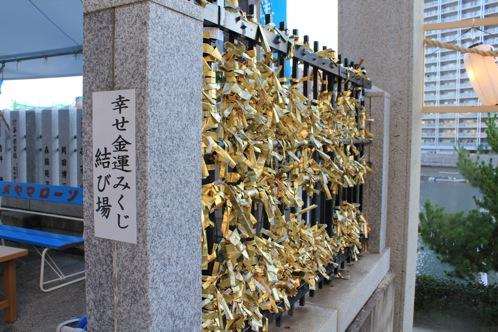 広島 すみよしさん 住吉祭 画像6