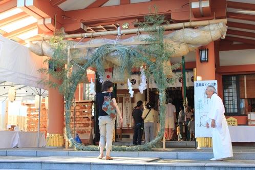 広島 すみよしさん 住吉祭 画像8