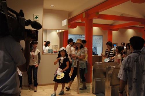 みやじマリン 館内入り口の画像