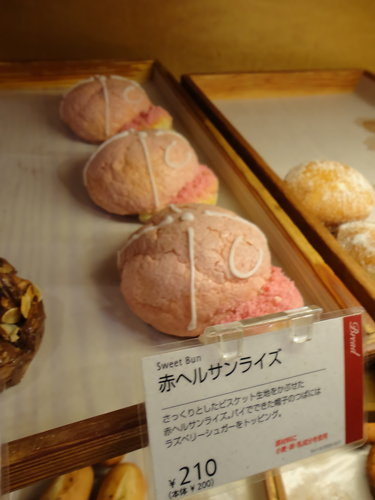 広島アンデルセン本店 画像11
