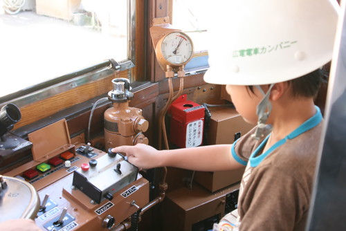 車のがっこう、広島電鉄の運転士体験